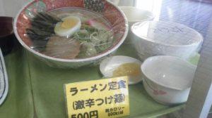 激辛つけ麺(金城)