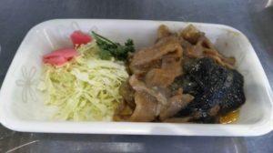 鍋田200円皿