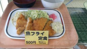 流通魚フライ