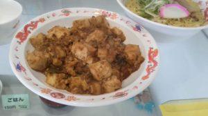 鍋田麻婆豆腐