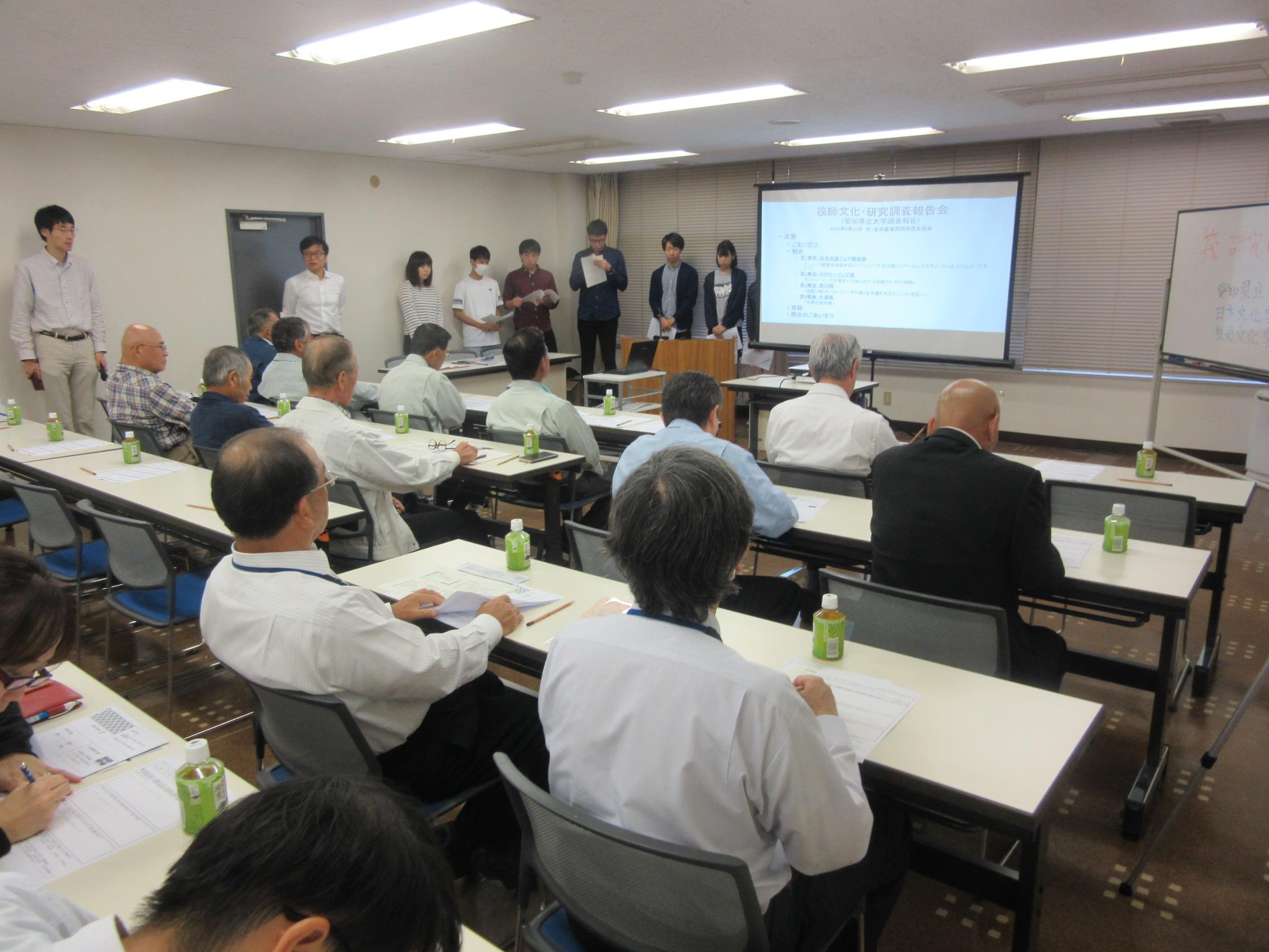 愛知 県立 大学